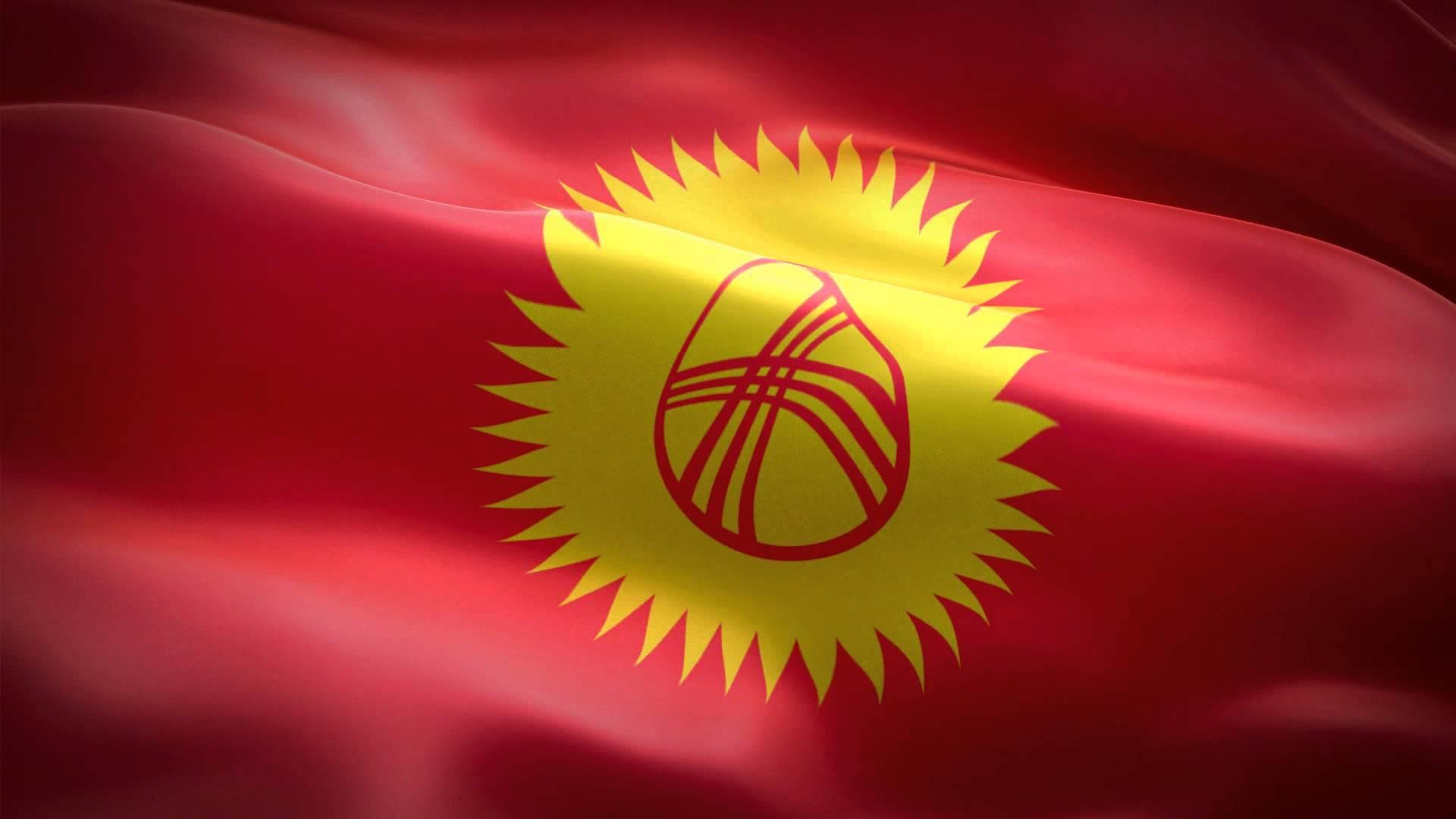 Kırgızistan bayrağı-kırgiz milli marşı